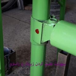 سهولت نصب زیردار و راسترو